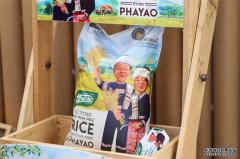 茉莉香米王牌企业-泰国卜蜂国际贸易 纯正茉莉香米将走