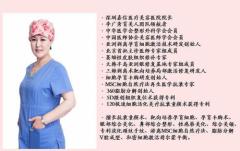 深圳嘉信医美李广秀院长,多项医美项目专利得主