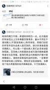 对武汉新冠防控的声明